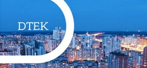 DTEK to Invest UAH 350 Million in the Digital Transformation of Its Business in 2019