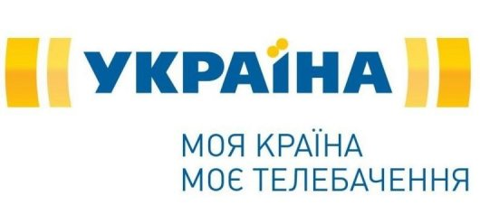 Ukraina TV called favourite channel of Ukrainian viewers in 2018