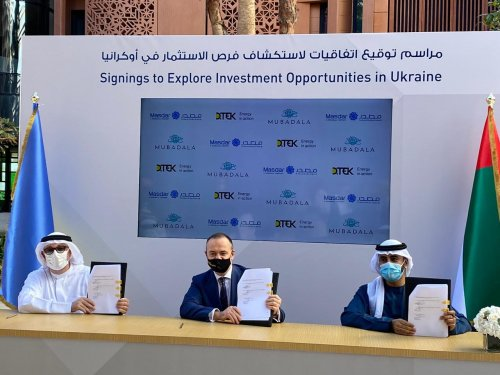 DTEK signs a trilateral memorandum with a UAE investment fund