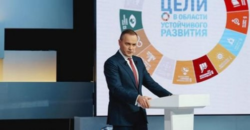 DTEK presents its New Strategy until 2030