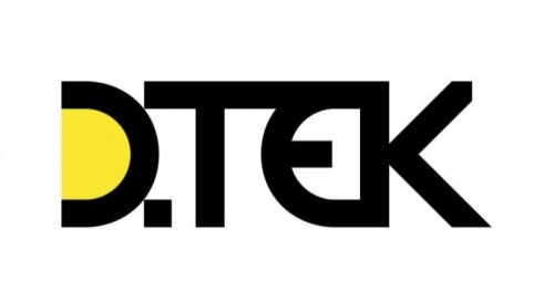 DTEK Energy suspends operations at DTEK Pavlohradvuhillia and three preparation plants due to the power industry struggle in Ukraine